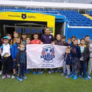 Экскурсия на стадион «Ростов-Арена»
